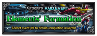 FFBE Event Elements Formation