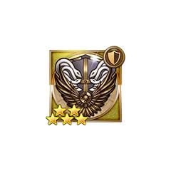 Aegis Shield.