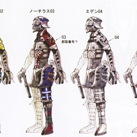 Concept art (far left).