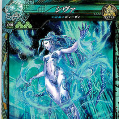 Shiva's card in <i>Lord of Vermilion III</i>.