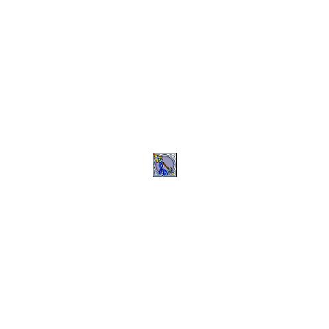 Gae Bolg Rank 5 icon.