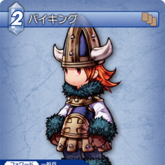 Viking trading card (Aqua).