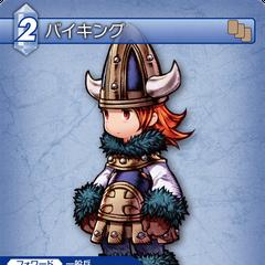 Viking trading card (Aqua).