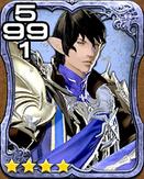 603c Aymeric