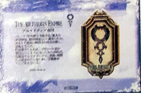 Archadian Empire Pin