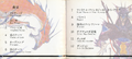 FFIV OSV Old Booklet3
