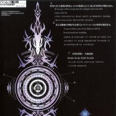 Summon symbol concept.