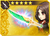 DFFOO Defender's Daggers (0)