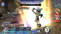 DFFOO Shining Wave