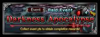 FFBE Event Darkness Apocalypse