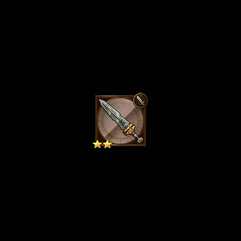 Iron Sword.