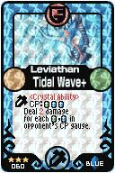 TidalWavePlus