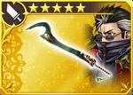 DFFOO Chaos Blade (X)