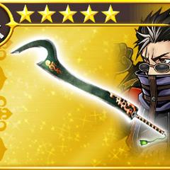 Chaos Blade.
