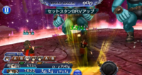 DFFOO Set Stun BRV Up