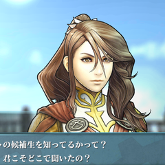 Screenshot of Emina in <i>Agito</i>.