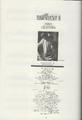 FFVI PC Old Booklet72