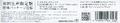 FFXIII LE OST Box2