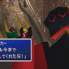 The Japanese dungeon image for <i>Sector 8, Part 2</i> in <i>Final Fantasy Record Keeper</i>.