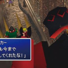 Изображение подземелья в японской версии <i>Сектор 8, Часть 2</i> в <i>Final Fantasy Record Keeper</i>.