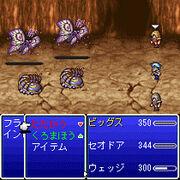 Ff4ta gameplay
