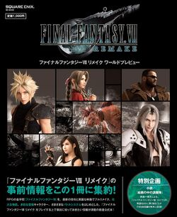 Final Fantasy VII Remake World Preview cover