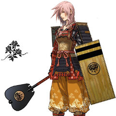 Samurai garb Art of War concept artwork for <i><a href=