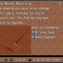 March Issue: Flail.