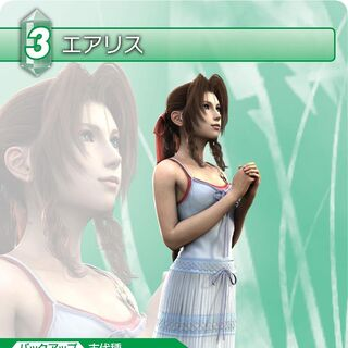 Card depicting Aerith in her <i>Crisis Core -Final Fantasy VII-</i> outfit.