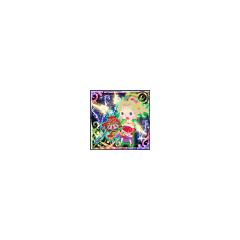 Enkidu (UUR+) [FFVI].
