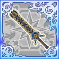 FFAB Ultima Blade SSR