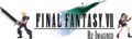 FFVII Re-Imagined.png