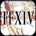FFXIV wiki icon
