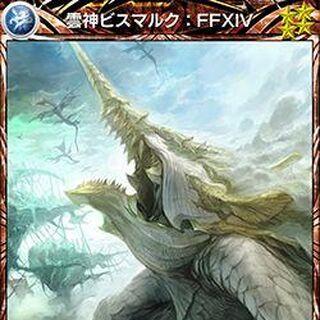 <i>FFXIV</i> card.