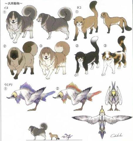 File:Animals of Cocoon.jpg