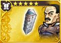 DFFOO Thunder Shield (VI)