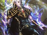 Dark Elf (Brave Exvius)