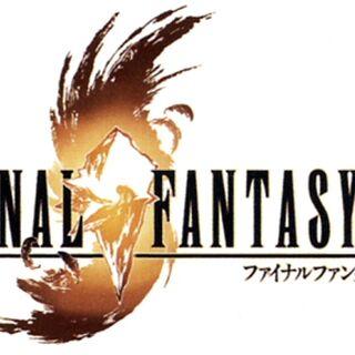 Alternate title logo design.