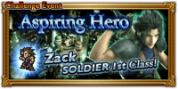 FFRK Aspiring Hero Event