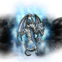 Bahamut (Ultimate +).