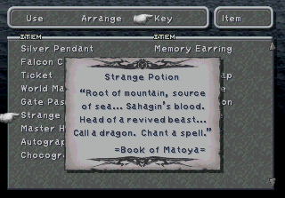File:Key item strange potion.png