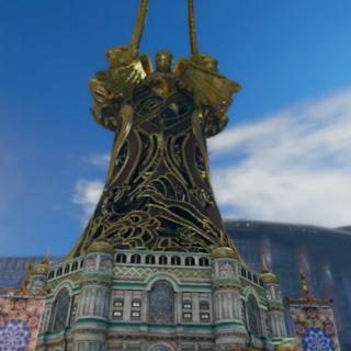 A estátua de Deus representando Bhunivelze em Yusnaan.