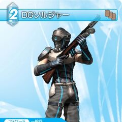 4-028C Deepground Soldier (Male)