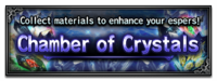 FFBE Event- Chamber of Crystals