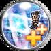 FFRK Unknown Paine SB Icon