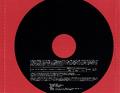 FFXIV BM OST Tray