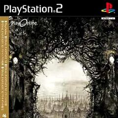 Japanese PS2 'Darkside' cover <i>(2005)</i>.