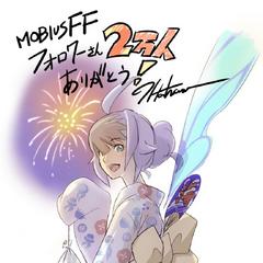 Arte por Toshiyuki Itahana em comemoração aos 20 mil seguidores na página do jogo no Twitter.