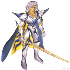 Cecil's 3D Paladin render in the introduction (PSX).