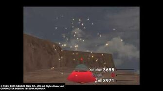 UFO? Aegis Amulet farming from FINAL FANTASY VIII Remastered